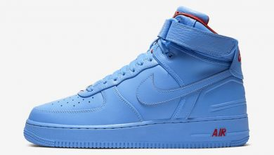 Photo of Air Force 1 High Just Don RSVP All Star Raffles & Release Links