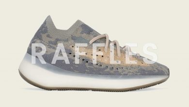 Photo of adidas Yeezy Boost 380 Mist Raffles